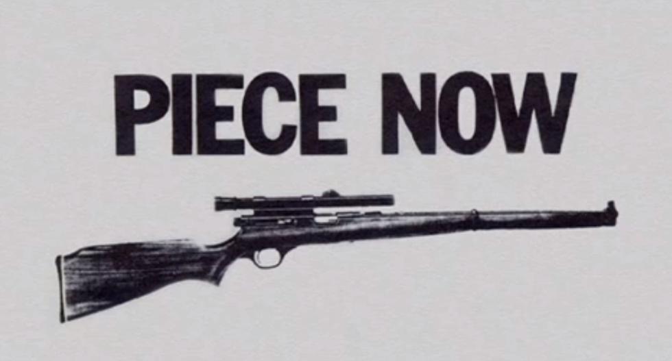 Piece-Now.jpg